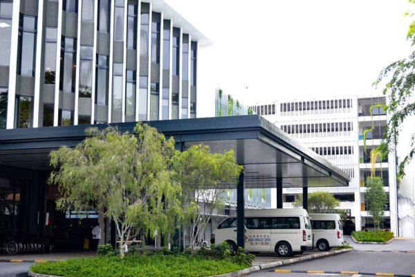 bagan-specialist-centre